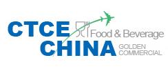 2019第八届中国国际航空、邮轮及列车食品饮料展(上海站)