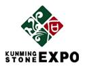 2018中国昆明泛亚石博会