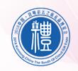 2018中国(昆明)国际礼品博览会