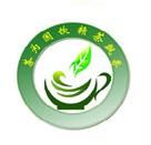 2018中国南昌茶业博览会暨紫砂、陶瓷、茶具茶器展