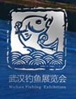 2018武汉秋季钓鱼用品展览会