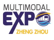 2018郑州国际多式联运博览会