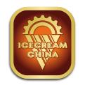 2018年第21届中国(天津)冰淇淋乳品原料及加工技术与设备展览会