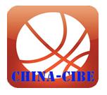 2018中国北京国际篮球产业博览会