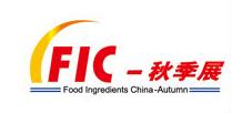 第十八届全国秋季食品添加剂和配料展览会