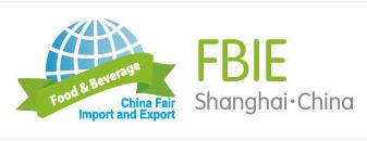 2018上海国际进出口食品及饮料展览会