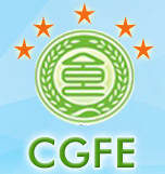 2018(第十一届)中国绿色食品博览会