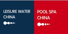 2019第八届上海国际泳池水疗水上乐园温泉洗浴展览会