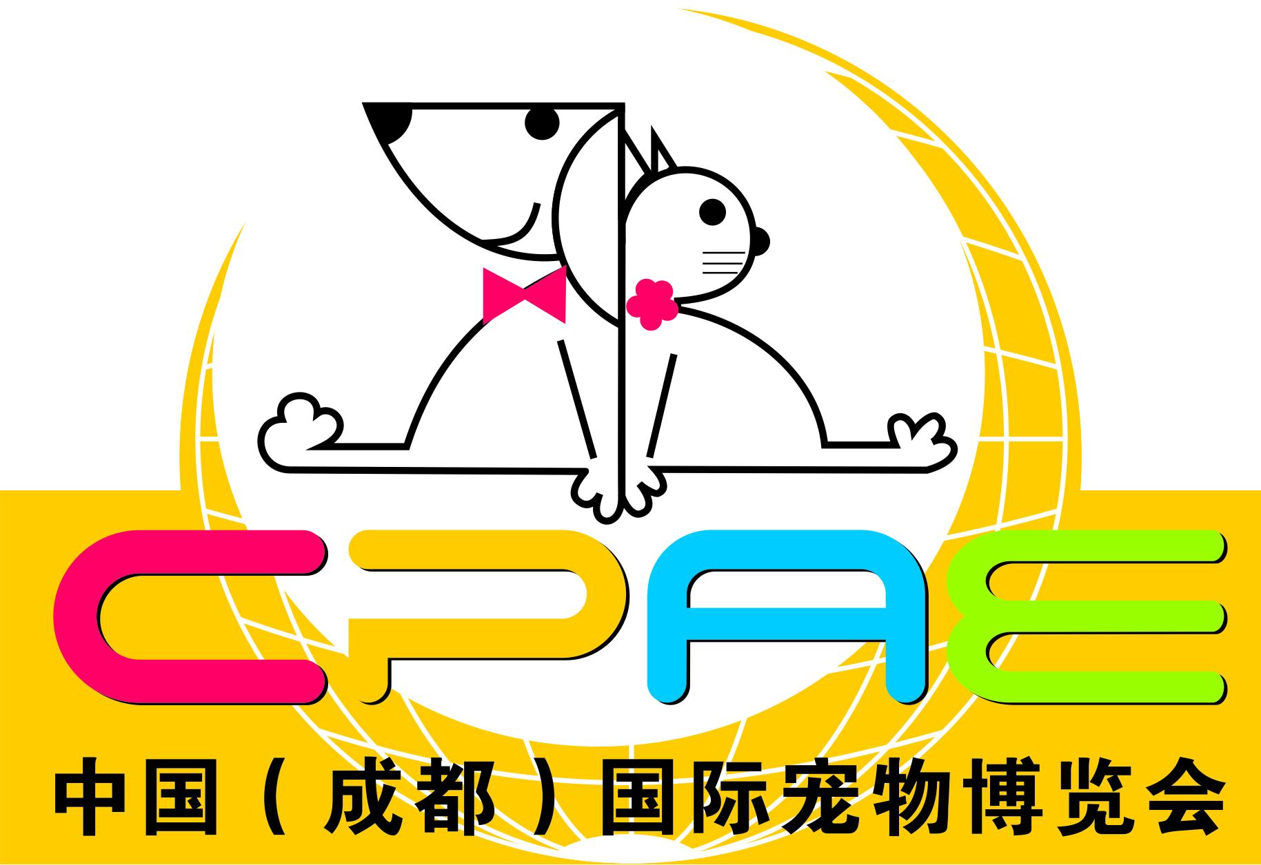 2019中国成都国际宠物博览会
