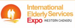 2018西部成都国际养老服务业博览会