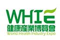 2018世界健康产业博览会