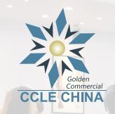 2018上海国际冷藏车辆、冷冻冷藏设备及冷链物流技术展