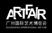第23届广州国际艺术博览会(春季)
