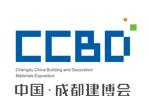 2019第十九届中国成都建筑及装饰材料博览会