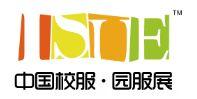 2019上海国际校服、园服展览会
