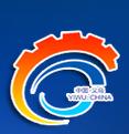 2019第十六届中国国际五金电器博览会