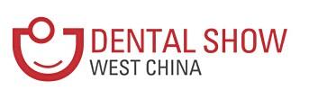 2019第18届中国(西部)国际口腔设备与材料展览会暨口腔医学学术会议