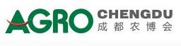 2019中国成都国际都市现代农业博览会