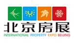 2019年北京春季房地产展示交易会